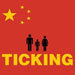 Read More - Anthony Head to star in Ticking at Trafalgar Studios 2