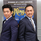 Takao Osawa joins Ken Watanabe in the West end production of The King and I