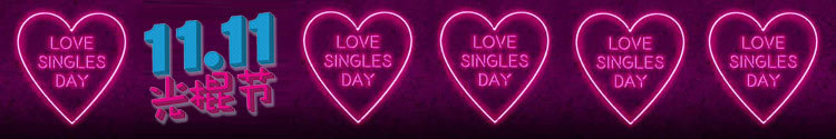 LOVE Singles Day Theatre Deals
