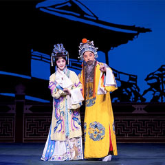 Book The Emperor and the Concubine Tickets