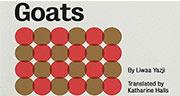 Book Goats Tickets